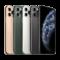 iPhone-11-pro-max (1)